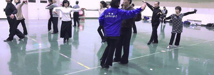 とよまダンススポーツ