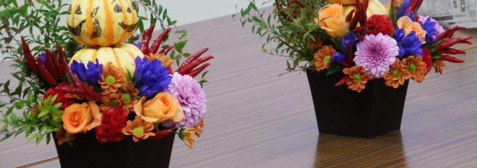 フラワーアレンジメント&生け花教室